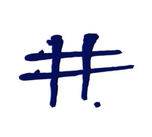 diese_twitter_hashtag_definition_analyse